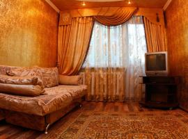 Apartments on Stepan Bandera Street Rivne Ukraine