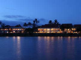 Hotel photo: Anantara Hoi An Resort