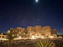 A picture of the hotel: Le Mirage Resort & Spa