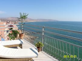 Hotel Photo: Location Taghazout