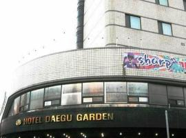 Hotel photo: Hotel The Palace Daegu
