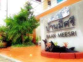 Hotel Photo: Baan Meesri Serviced Residence