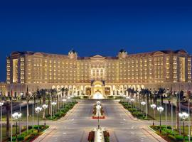 The Ritz-Carlton, Riyadh Riyadh Saudi Arabia