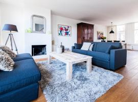 Short Stay Group - Jordaan Area Amsterdam Netherlands