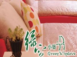 Green Window Homestay Hualien City Taiwan
