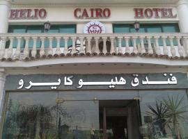 Hotel photo: Helio Cairo Hotel