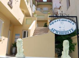 Aphrodite Apartments Kokkari Greece