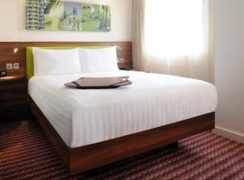 Hotel Photo: Hampton by Hilton Sheffield