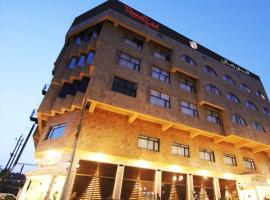 A picture of the hotel: Rimal Hotel