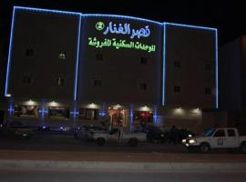 Hotel photo: Al Fanar Palace 2