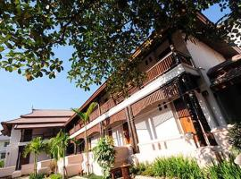 A picture of the hotel: Villa Korbhun Khinbua