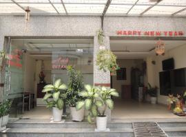 Diep Anh Hotel Ho Chi Minh City Vietnam
