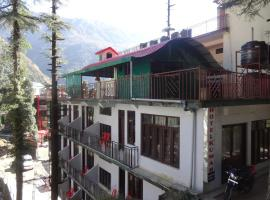 Hotel Kumar Residency McLeod Ganj India