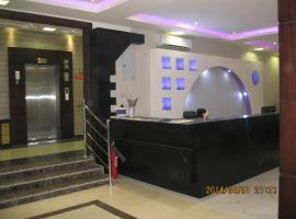Hotel near Buraydah: Hadan Apartment