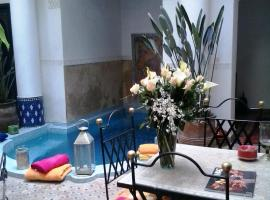 A picture of the hotel: Riad Aloes