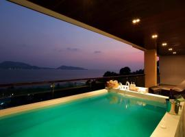 The Privilege Residence Patong Beach Thailand