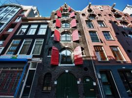 Crown Bed and Breakfast Amsterdam Amsterdam Hà Lan