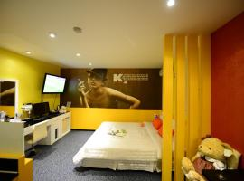 Hotel Photo: Cheonan K2 Hotel