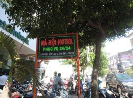Hotel photo: Ha Noi Hotel
