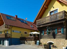 Hotel Photo: Gasthof-Pension Kolimbatovic