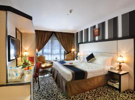 Hotel photo: Zowar International Hotel