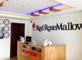 Red Rosemallow Hotel Da Nang Виетнам