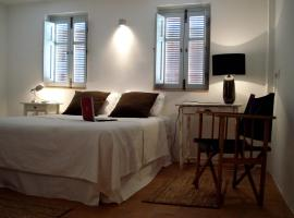 Hotel Photo: Casa Aldomar