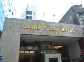 Grand Plaza Hotel Hat Yai Tayland