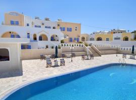 Pension Kavallaris & Apartments Mesaria Greece