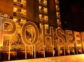 Hotel photo: Pohseen Hotel