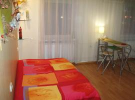 Hotel near Donetsk Intl airport : Natalia City Centre Apartments 2