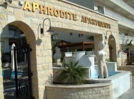 Hotel photo: Geroskipou Aphrodite Apartments