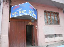 A picture of the hotel: Family House del Rey