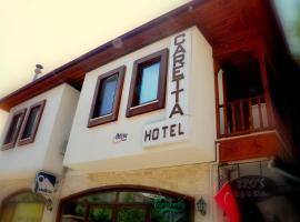 Hotel Caretta Akyaka Turkey