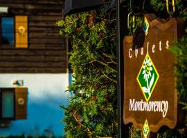 Hotel Photo: Chalets Montmorency Mont-Sainte-Anne