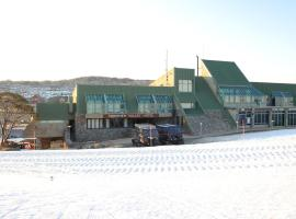 Hotel Photo: The Perisher Valley Hotel