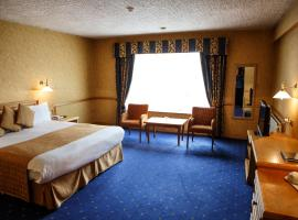 Hotel photo: Mount Errigal Hotel, Conference & Leisure Centre
