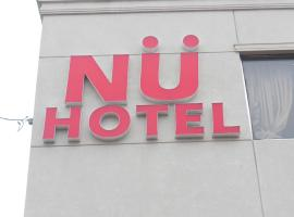 A picture of the hotel: NU Hotel Toronto Airport