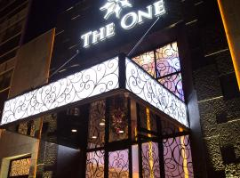 The One Boutique Hotel Queens США