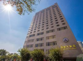 Hotel photo: The Howard Prince Hotel Taichung