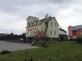 Formula Plus Motel Luts'k Ukraine