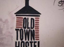 Hotel Photo: Old Town Hostel