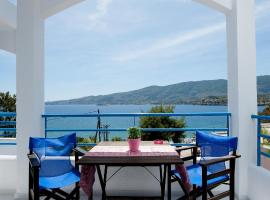 Christine Studios Poros Greece