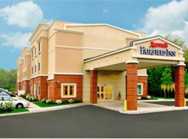 Fairfield Inn by Marriott Medford Long Island Medford USA