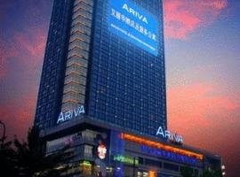 מלון צילום: Ariva Qingdao Hotel & Serviced Apartment