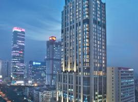 Hotel Photo: Oakwood Premier Guangzhou