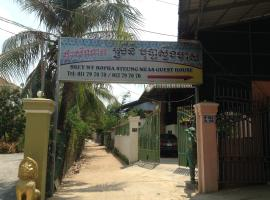Hotel photo: Srey Ny Bopha Stung Meas Guesthouse
