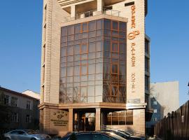 A picture of the hotel: Golden Palace Hotel