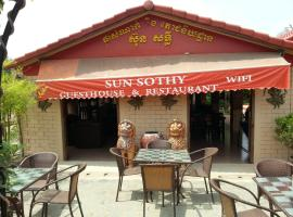 Hotel photo: Sun Sothy Guesthouse & Restaurant