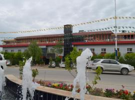 Hotel photo: Dawa Hotel and Restaurant